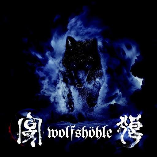 Sampler - Wolfshöhle -