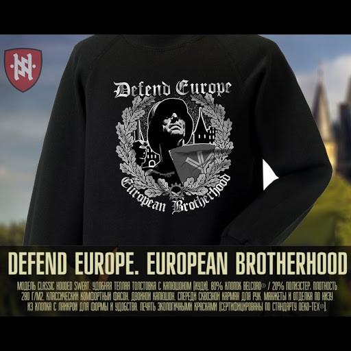 Defend Europe - European Brotherhood Sweatshirt